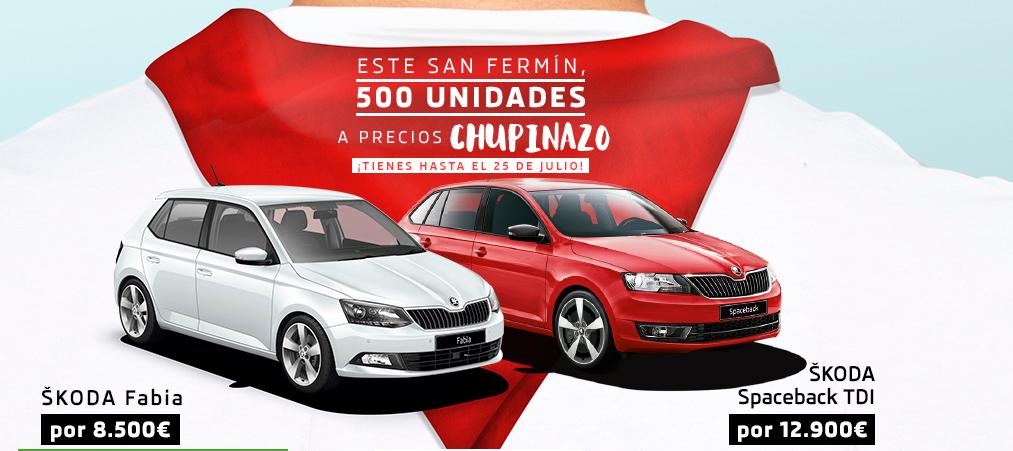 Este San Fermín, 500 unidades Skoda a precios CHUPINAZO